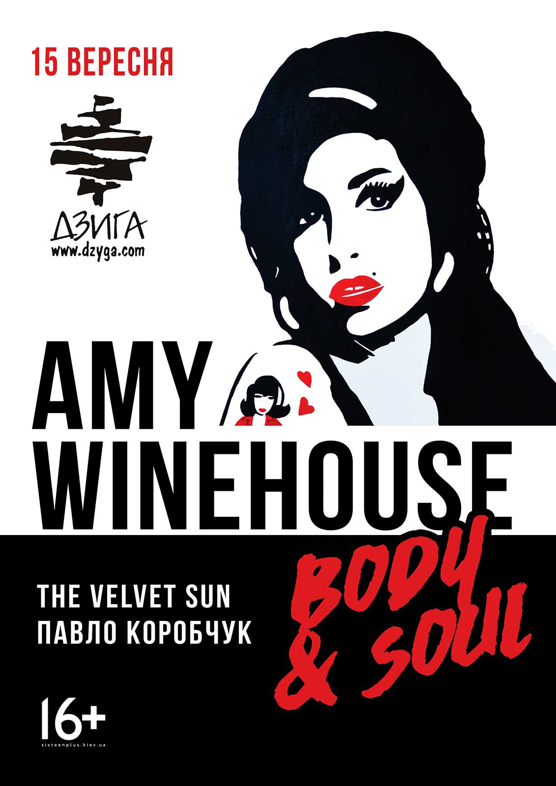 "Amy Winehouse,  ""Body and Soul"""